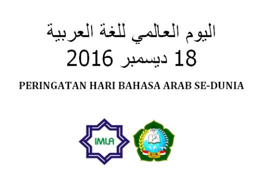 IMLA - UIN Sumut Gelar Peringatan Hari Bahasa Arab Se-Dunia