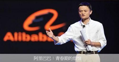 Mengenal 11.11, Pesta E-Commerce Terbesar dari Alibaba